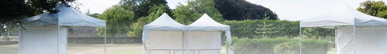 Location de tente en Ille-et-Vilaine 35